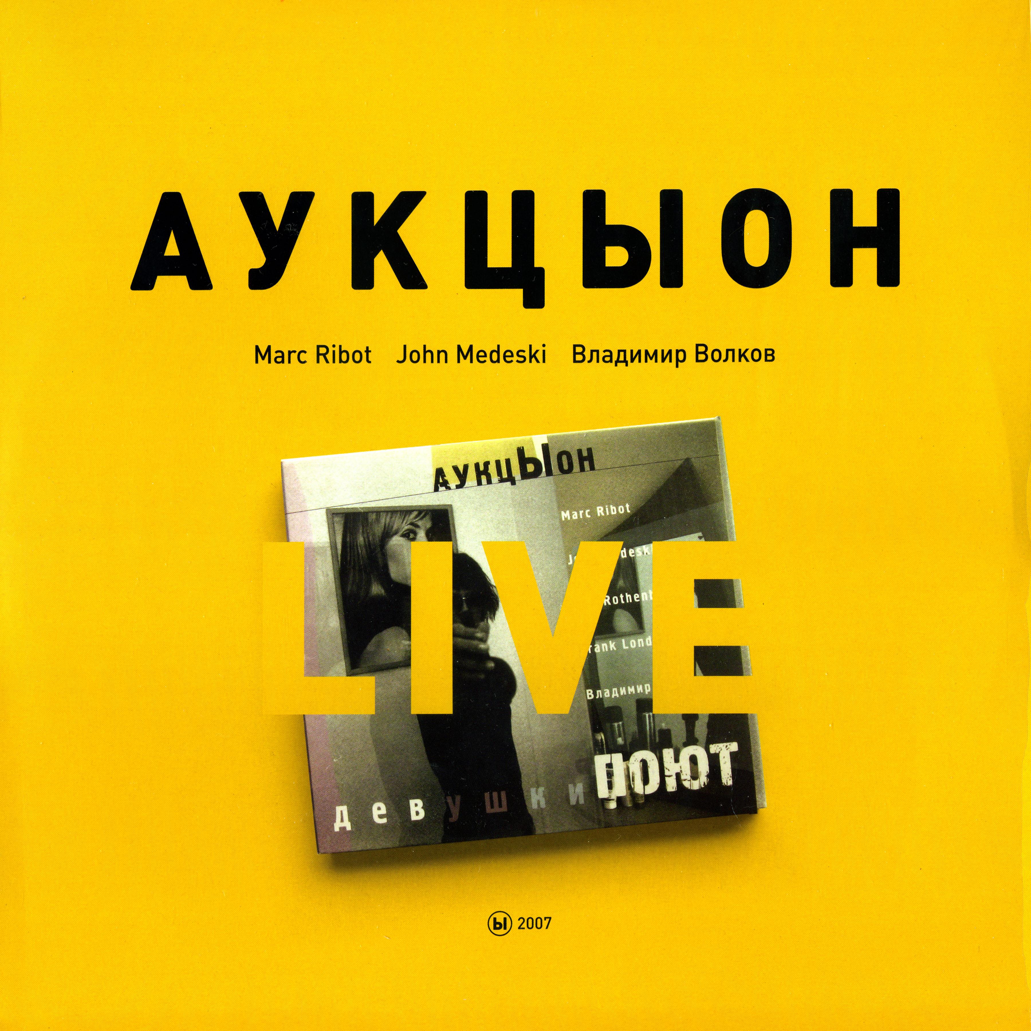 слушать музыку онлайн казаченко все песни