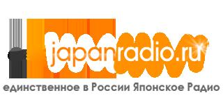 радио шансон воронеж слушать онлайн
