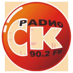 Радио СК (Екатеринбург 90,2 FM) — слушать онлайн