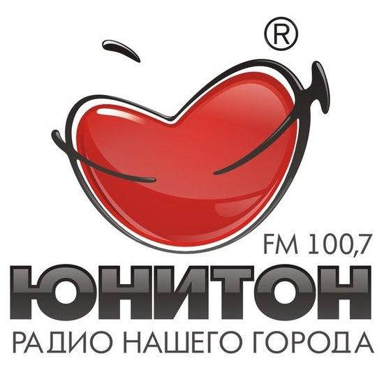 Юнитон  радио нашего города